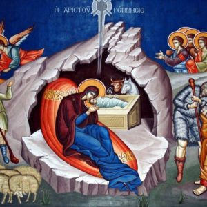 Nativity Message of Metropolitan Tikhon 2019